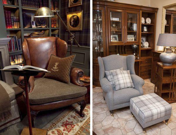 Английское кресло олицетворяет домашний уют