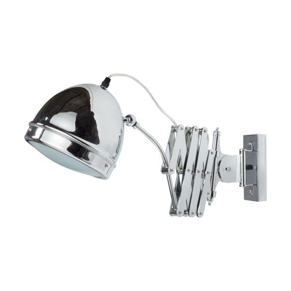 Настенный светильник, который можно регулировать