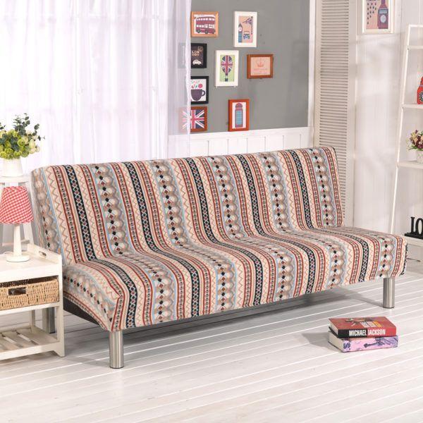 Эффектное покрывало для дивана