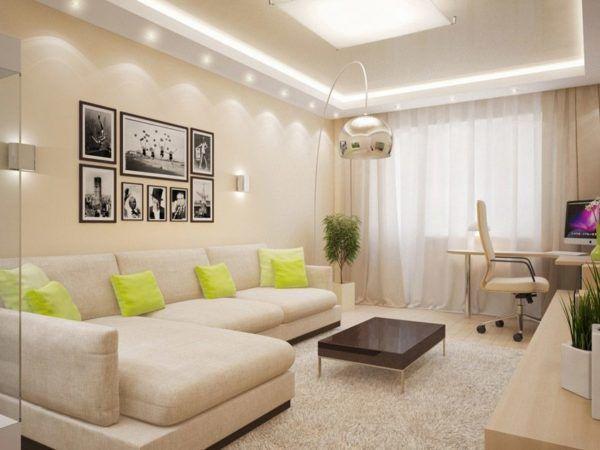 Интерьер комнаты в бежевом цвете