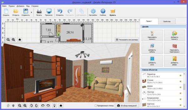 Стилистические векторы пригодятся при подборе мебели и гарнитуры