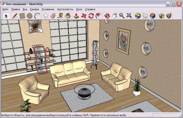 Дизайн интерьера при помощи программы SketchUp