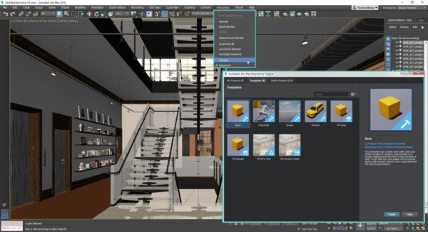 3DSMax дизайнерская программа